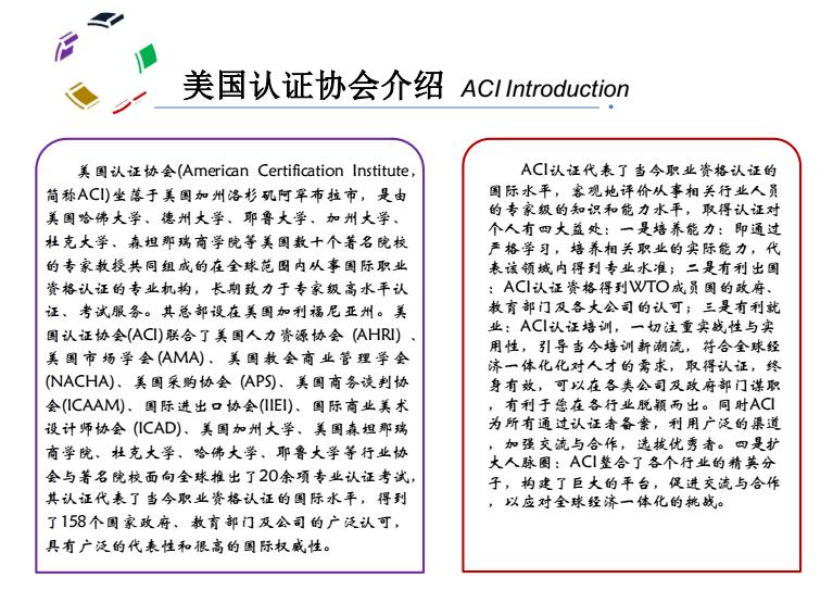 http://1559595390.qy.iwanqi.cn/151215114040467546753640.jpg