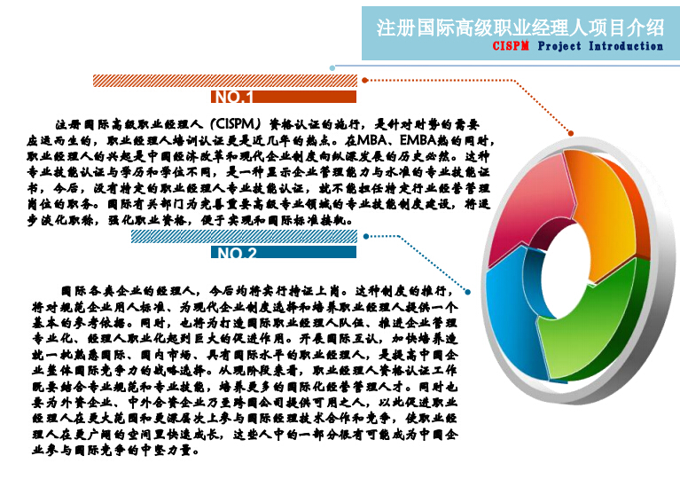 http://1559595390.qy.iwanqi.cn/151215114041514451441140.jpg