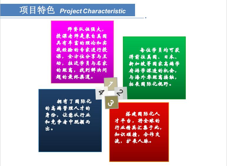 http://1559595390.qy.iwanqi.cn/151215114042545654566140.jpg
