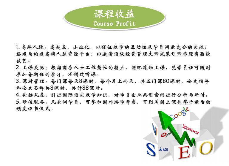 http://1559595390.qy.iwanqi.cn/151215114045092509253640.jpg