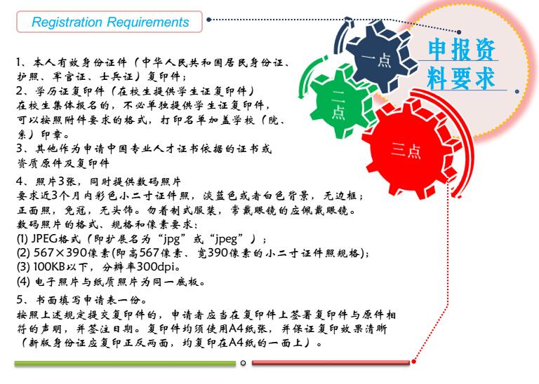 http://1559595390.qy.iwanqi.cn/151215114046264426441140.jpg
