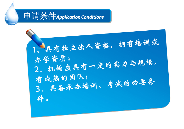 http://1559595390.qy.iwanqi.cn/151215114051092509253640.jpg