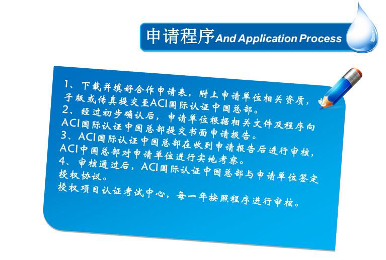 http://1559595390.qy.iwanqi.cn/151215114051748774878640.jpg