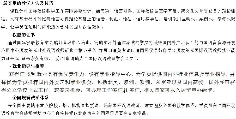 http://1559595390.qy.iwanqi.cn/160125174523419841989300.jpg