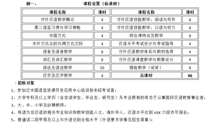 http://1559595390.qy.iwanqi.cn/160125174524185518551800.jpg