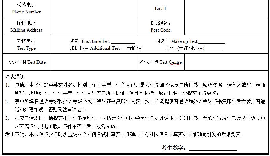 http://1559595390.qy.iwanqi.cn/160125174526341734176800.jpg