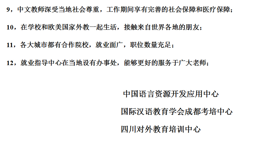 http://1559595390.qy.iwanqi.cn/160125175320544854489300.jpg
