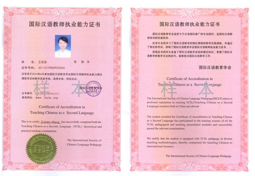 http://1559595390.qy.iwanqi.cn/160125175630935593551800.jpg