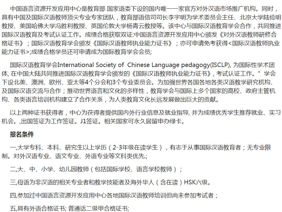 http://1559595390.qy.iwanqi.cn/160125181526498049801800.jpg