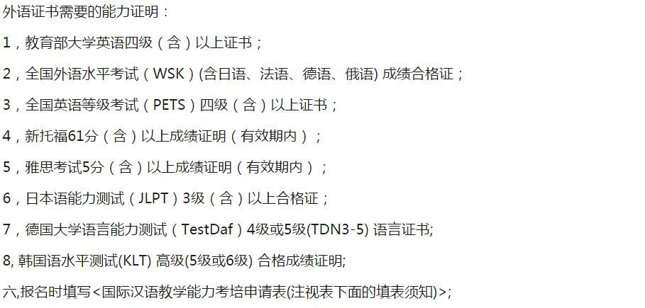 http://1559595390.qy.iwanqi.cn/160125181527373037301800.jpg