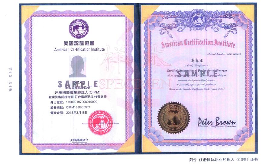 http://1559595390.qy.iwanqi.cn/160201183441419741972290.jpg