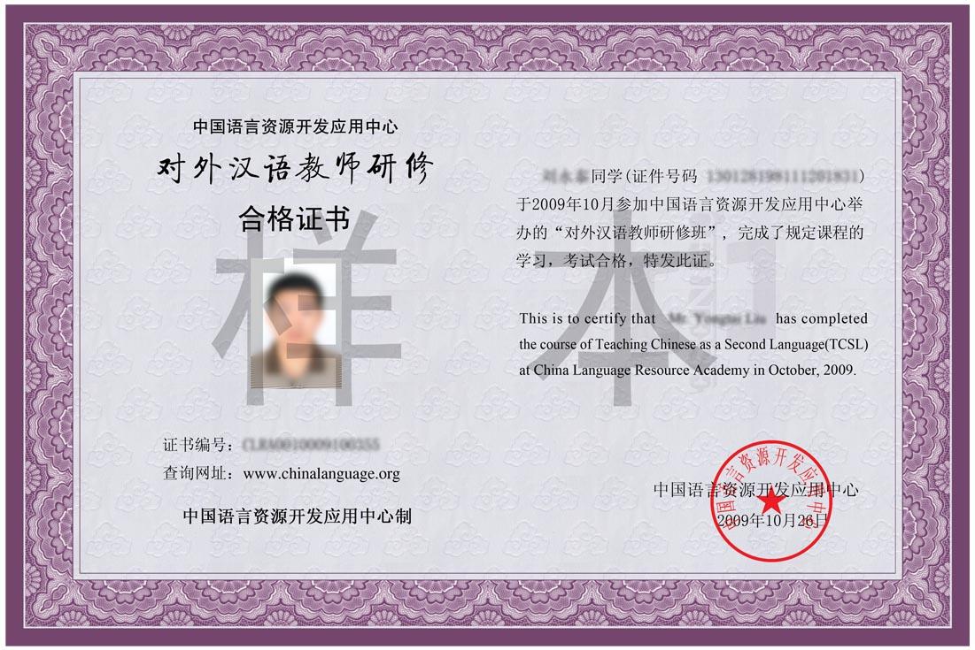 http://1559595390.qy.iwanqi.cn/160201185655044704472290.jpg
