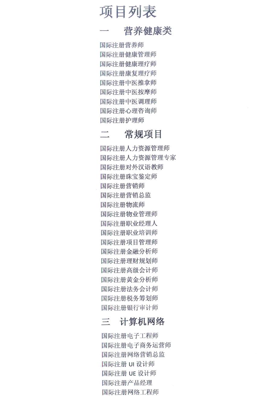 http://1559595390.qy.iwanqi.cn/160217093553084708474770.jpg