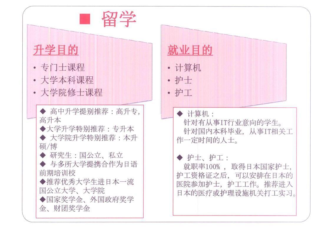 http://1559595390.qy.iwanqi.cn/160225194644743417434733.jpg