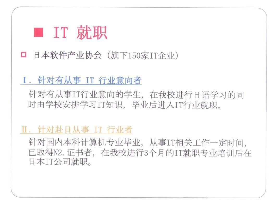 http://1559595390.qy.iwanqi.cn/160225194645290312903520.jpg