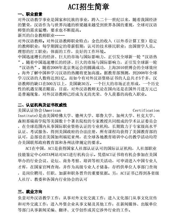 http://1559595390.qy.iwanqi.cn/160323193710630916309147.jpg