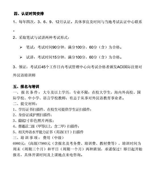 http://1559595390.qy.iwanqi.cn/160323193711162111621649.png