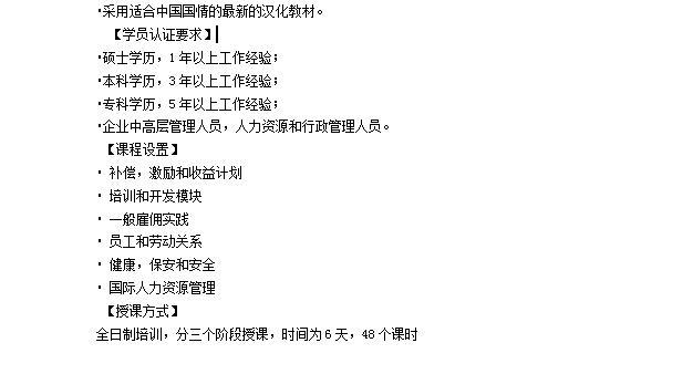 http://1559595390.qy.iwanqi.cn/160323193713052710527903.jpg