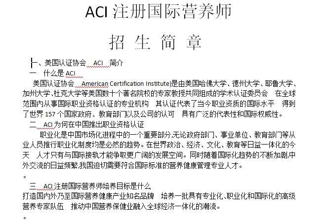http://1559595390.qy.iwanqi.cn/160323193713646516465405.jpg