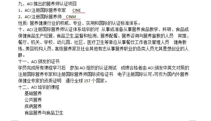 http://1559595390.qy.iwanqi.cn/160323193715302713027909.jpg