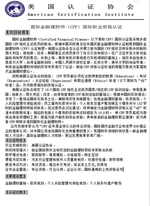 http://1559595390.qy.iwanqi.cn/160323194019849618496657.jpg