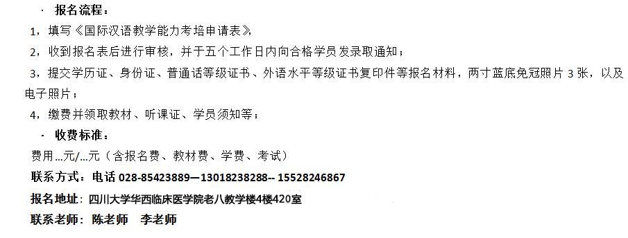 http://1559595390.qy.iwanqi.cn/181211185708882318823750.jpg